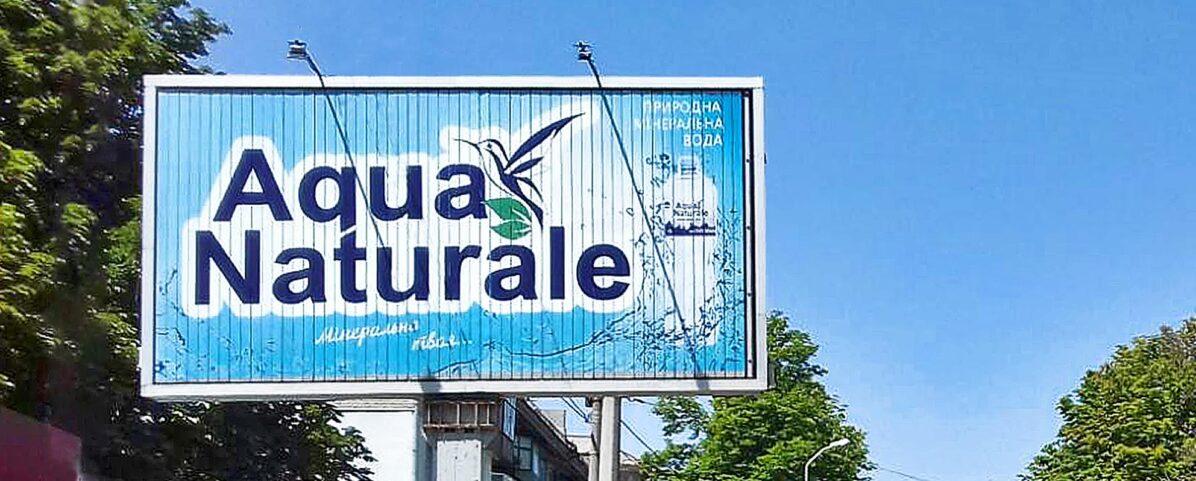 Реклама води Aqua Naturale