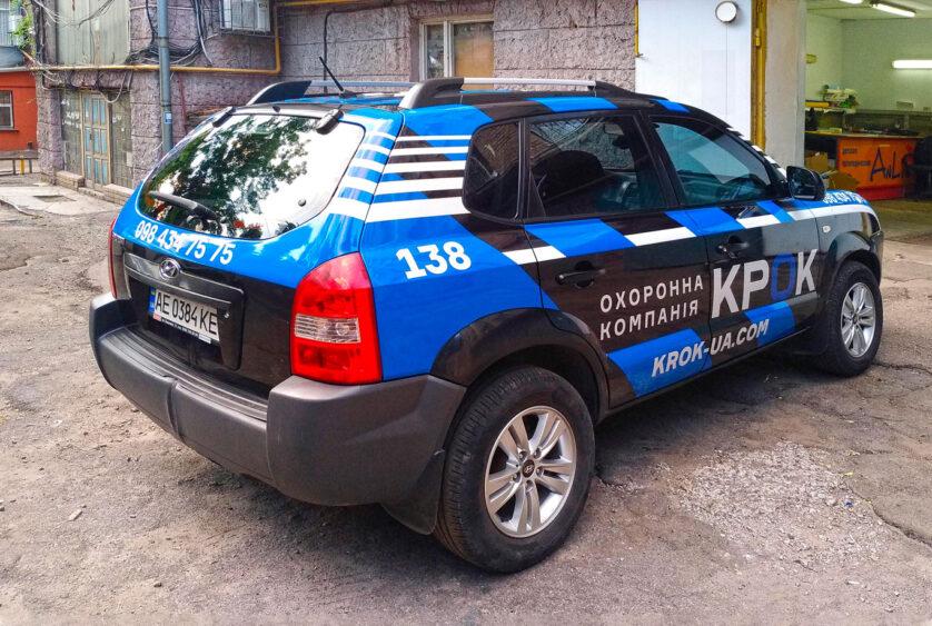 Обклеювання авто компанії КРОК