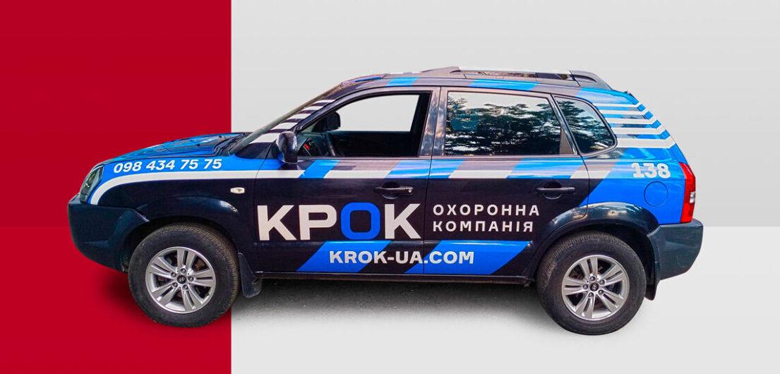 Оклейка авто компании КРОК