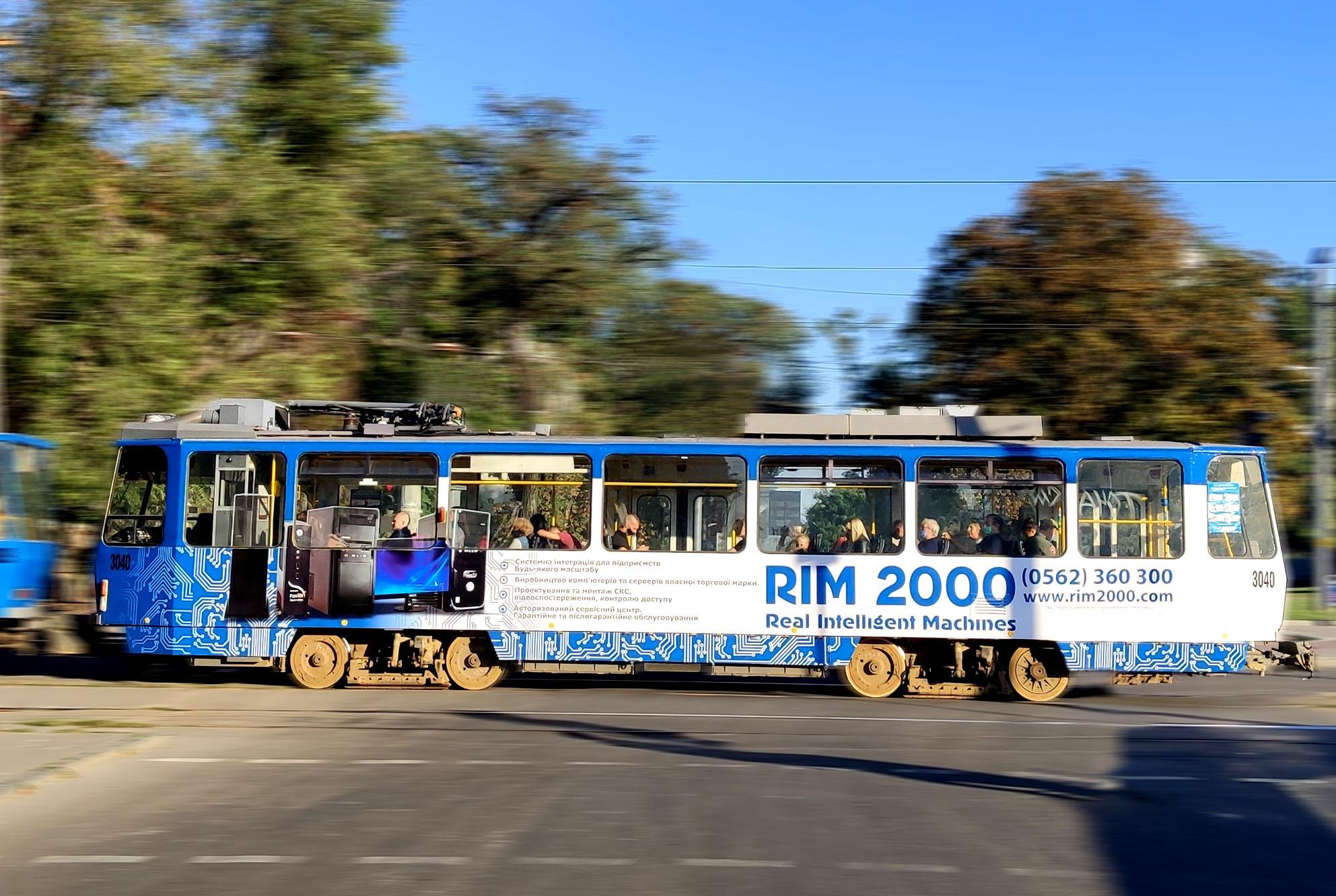 rim2000 case2