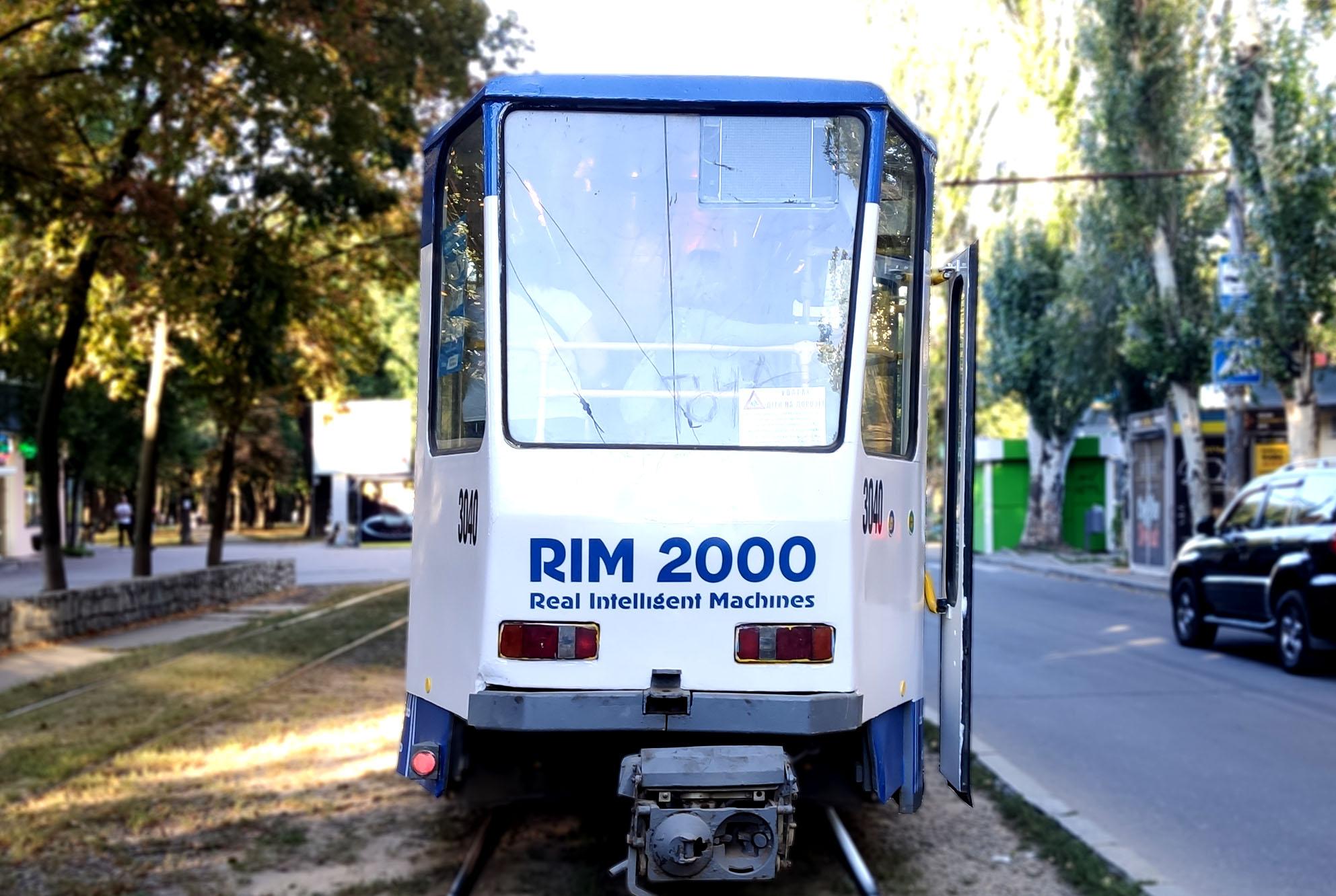 rim2000 case3