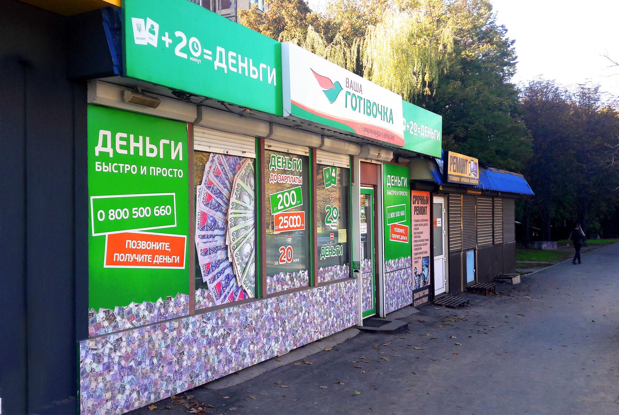 gotivochka case1