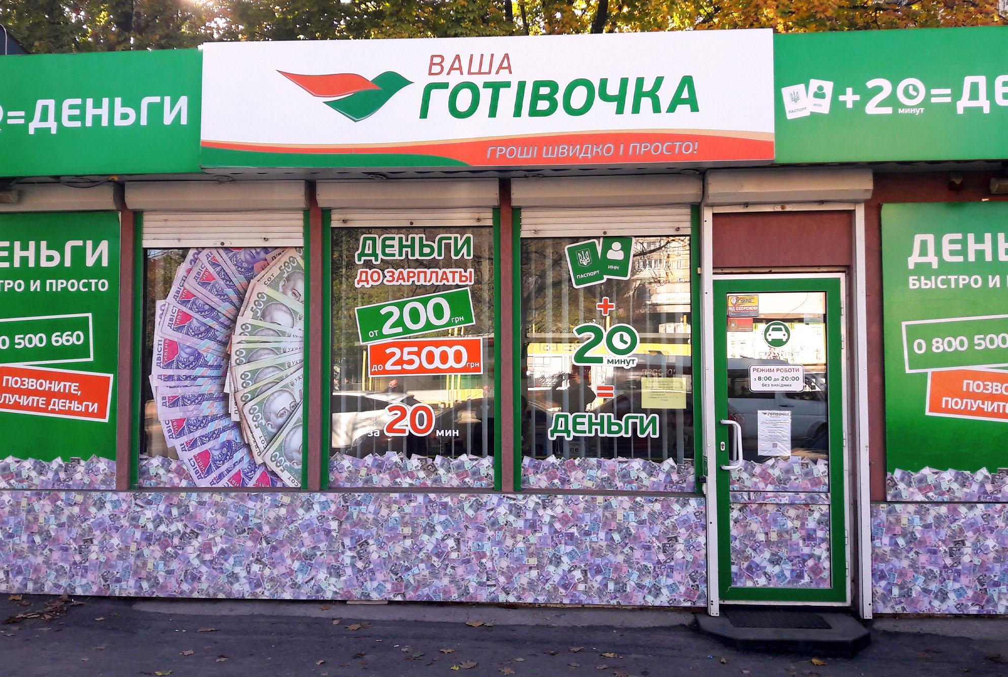 gotivochka case3