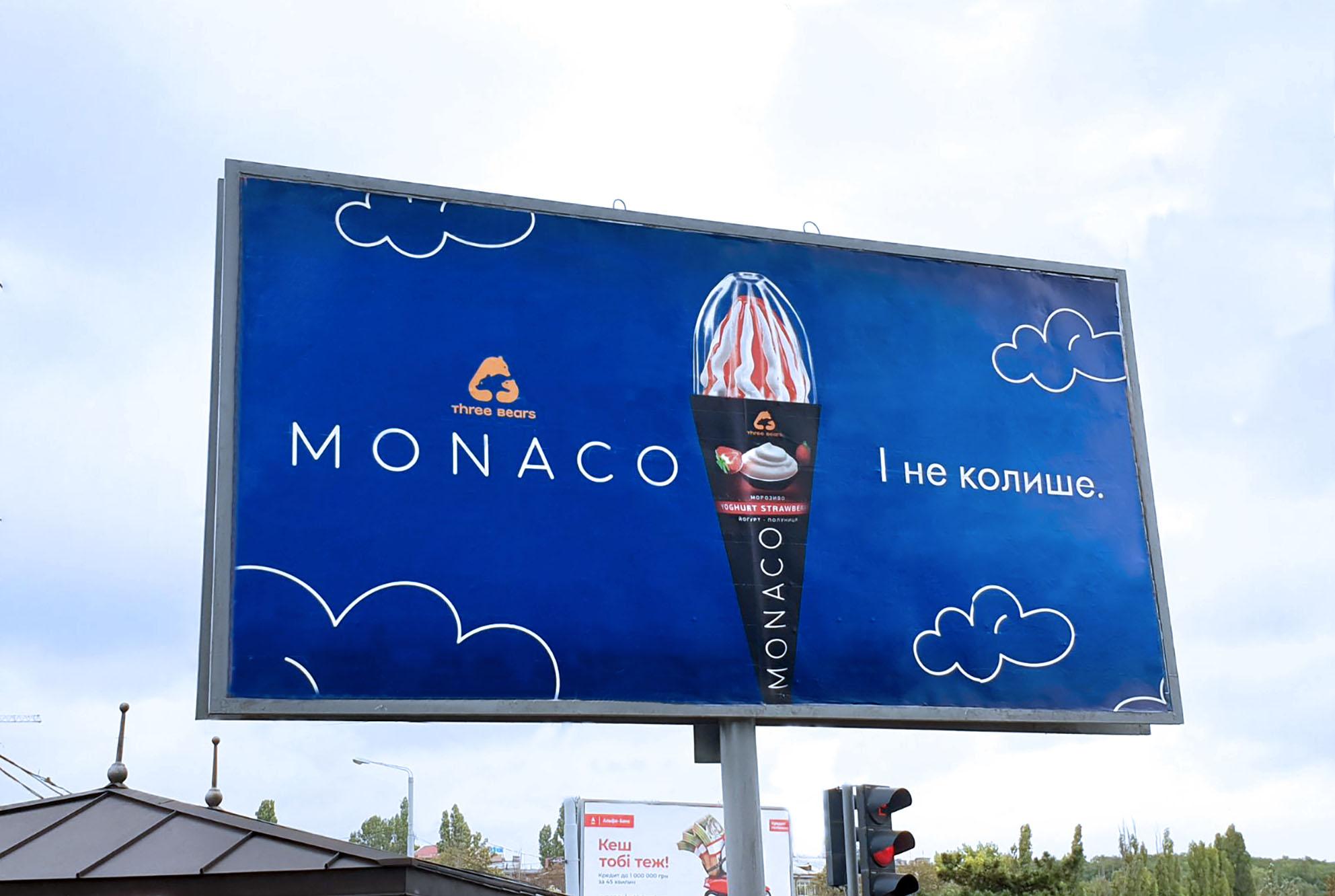 monako case1
