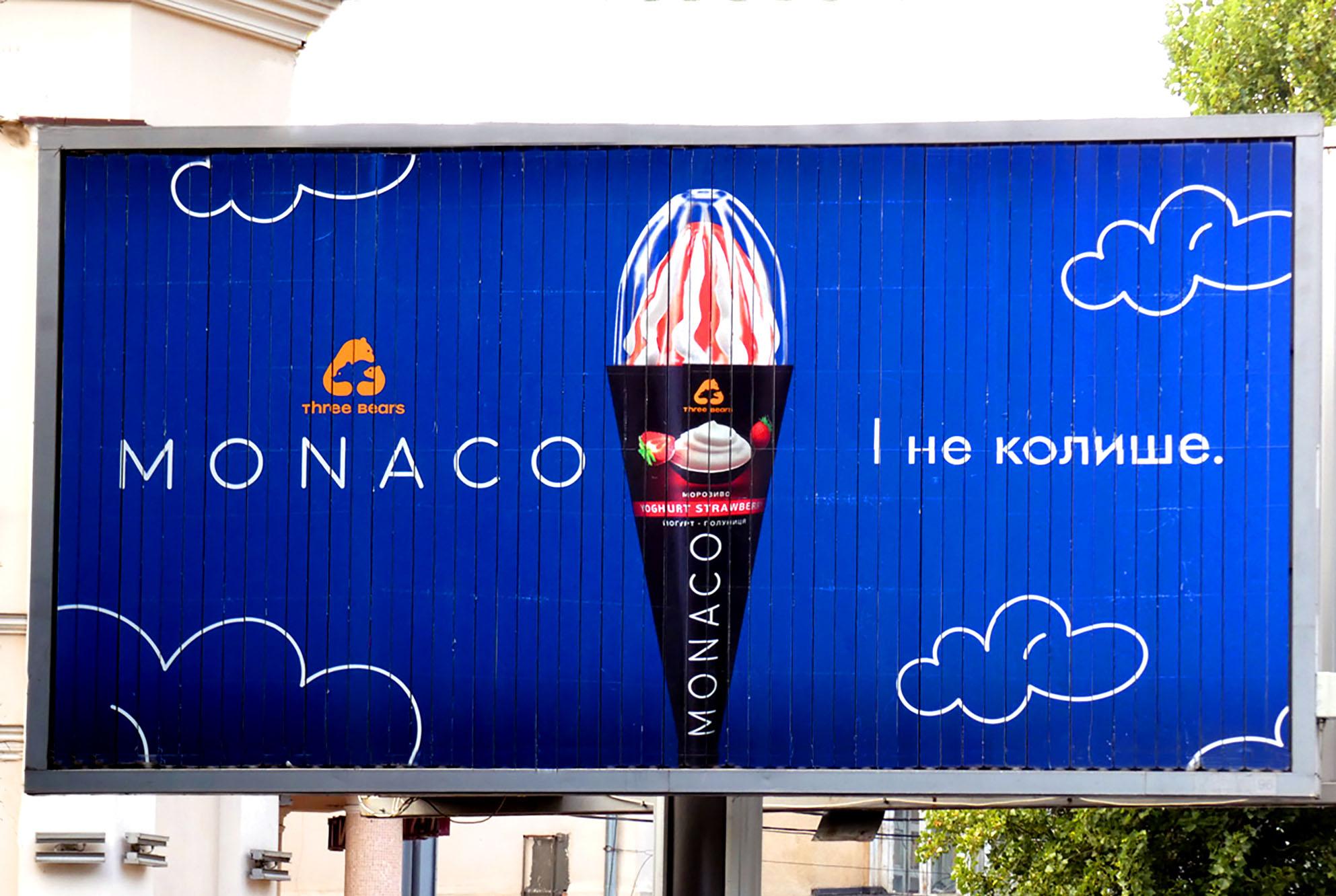 Реклама мороженого от компании Монако