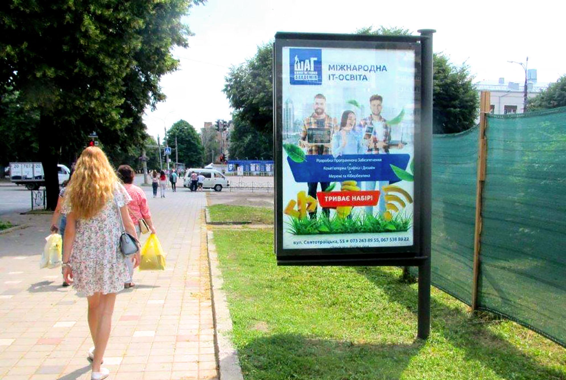 Реклама Компьютерной Академии ШАГ