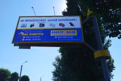 Размещение рекламы АСКО УКРЕМ на борде