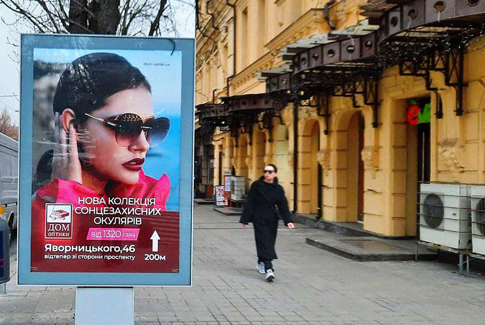 """Реклама на ситилайтах для магазина """"Дом оптики"""""""