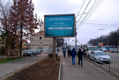 "Реклама на призме для ЛДЦ ""Меділюкс"""