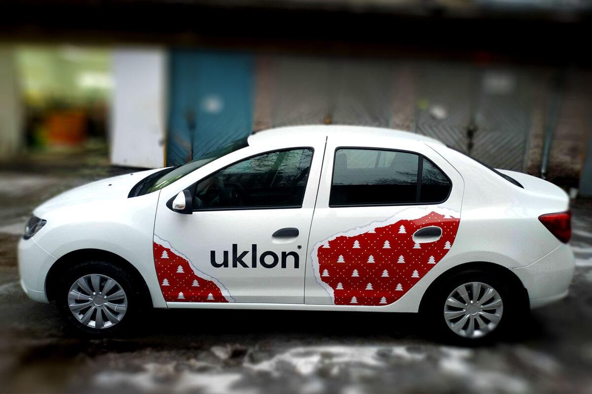 uklon case8